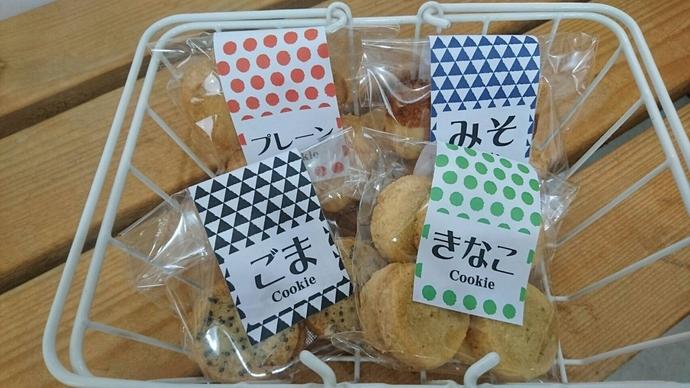 写真;さくさくクッキー